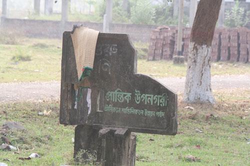 Shanitniketan