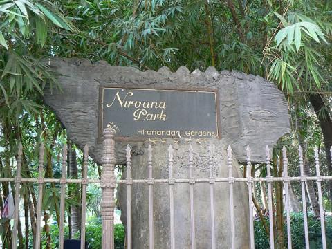 Nirvana Park, Powai